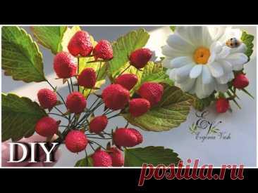 DIY 🍓 БЫСТРО, ДЁШЕВО, КРАСИВО🍓 ягоды для ДЕКОРА детских резинок, заколок, повязок 🍓 BERRIES decor