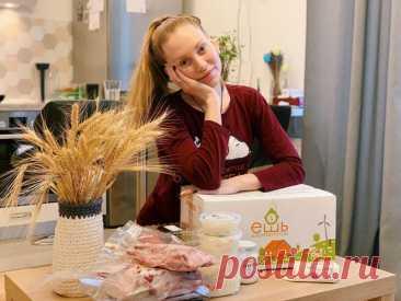 Что есть, чтобы похудеть? Выбираем продукты в «Ешь деревенское» Лайфхак от великолепной Майи Плисецкой -не есть вовсе- проверку не прошел. Результаты... Читай дальше на сайте. Жми подробнее ➡