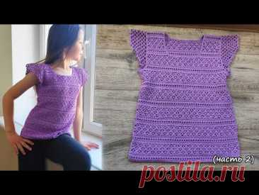 Детский топ «Сирень» крючком (часть 2) 🌸 Girls crochet top «Lilac» free pattern