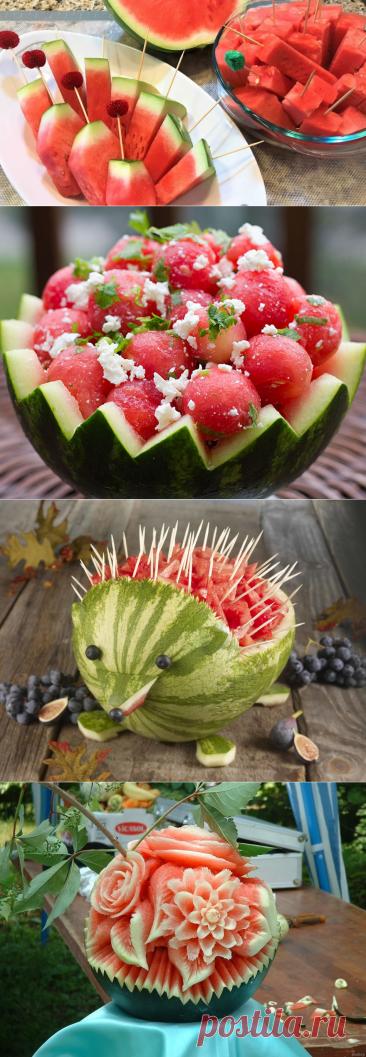 Как нарезать арбуз правильно, быстро, красиво и аккуратно. Правила нарезки и подачи арбуза