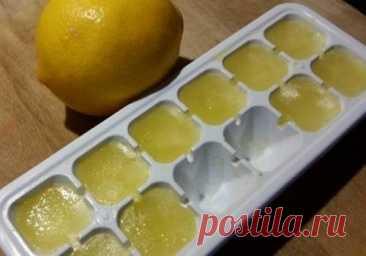 Замороженные лимоны спасут от ожирения, опухолей и диабета! ⠀ Лимоны замораживают в основном ради цедры. После размораживания цедра становится более мягкой и ее удобнее употреблять в пищу. ⠀ Как и у большинства других фруктов, в кожице лимона сконцентрирован максимум питательных веществ, помогающих регулировать уровень холестерина, укреплять иммунную систему и предотвращать рак. В ней также содержатся антимикробные, антигрибковые и антибактериальные вещества. Показать полностью...