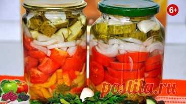 Салат из овощей на зиму Салат из овощей на зиму Готовим вкуснющий салат из овощей (овощное ассорти) на зиму. Что мне нравится в этом рецепте, это то, что кроме того, что он очень вкусный, он ещё и готовится легко и просто. Здесь овощи не надо варить и тушить, а значит, они сохраняют больше вкуса и витаминов. Нам необходимо на 2 […] Читай дальше на сайте. Жми подробнее ➡