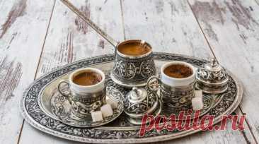 "Кофе по-мароккански | Журнал ""MY HOME LIFE"""