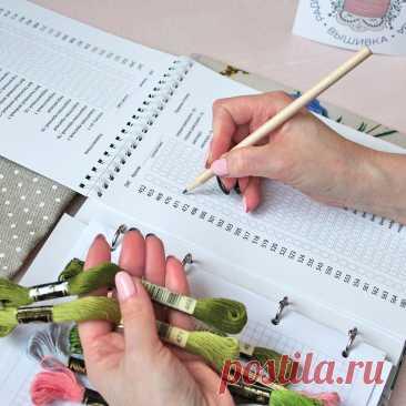 Аксессуары для вышивки крестом: блокноты учёта ниток мулине от «ТУТ УЮТ» | Крестик