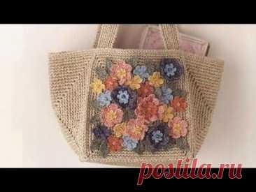 Вязаная сумка в стиле прованс🥦🥑🍏🍇 - YouTube