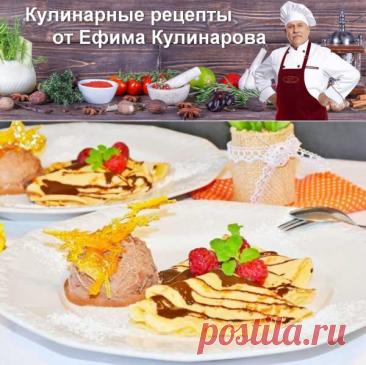 Блинчики с шоколадным соусом и банановой начинкой, рецепт с фото | Вкусные кулинарные рецепты с фото и видео