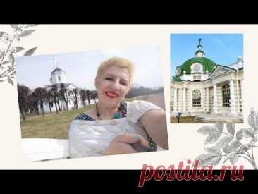 Павлин птица певчая)) Парк Кусково Усадьба графа Шереметьева #ЕленаСитникова