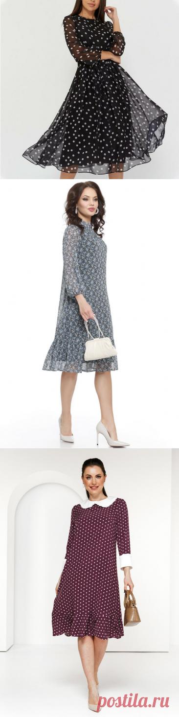 Почему шифоновые платья продолжают быть в тренде | Дом, работа, хобби | Яндекс Дзен