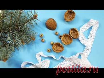 Посмотрите, что получилось 🔥 из скорлупы грецкого ореха | Поделки к Рождеству своими руками - YouTube 🎄🎄🎄🎄🎄🎄🎄 В этом видео я покажу, как из скорлупы ореха можно сделать своими руками милый сувенир или украшение на елку на Рождество. 🎄👍