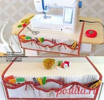 Коврик-органайзер для швейной машинки. Выкройка