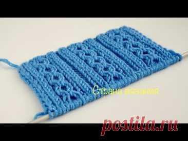 Узоры спицами. Оригинальная резинка. Knitting patterns. Original elastic band.