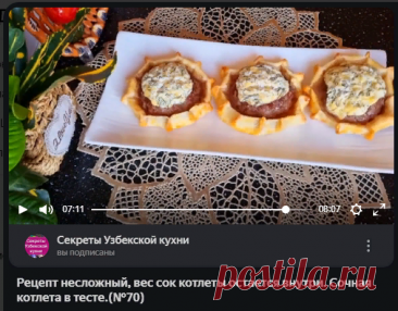 Секреты Узбекской кухни | Яндекс Дзен