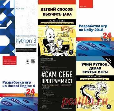"""Мировой компьютерный бестселлер - Серия 36 книг + 3 CD + DVD + 6code (2010-2020) PDF, DJVU Название серии """"Мировой компьютерный бестселлер"""" говорит само за себя — в нее входят издания, посвященные компьютерной тематике, ставшие бестселлерами за рубежом. Программирование, веб- и мобильная разработка, веб-дизайн, продвижение и управление сайтами — в этой серии вы найдете только"""