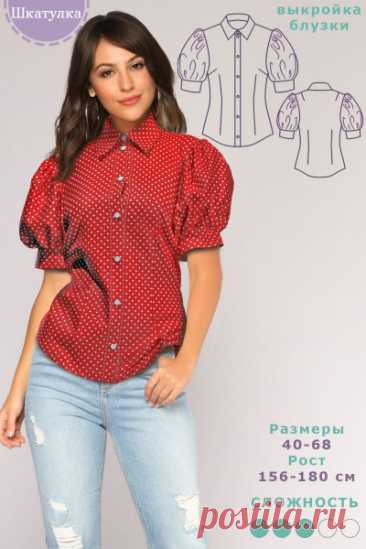 Выкройка блузки-рубашки WT110621