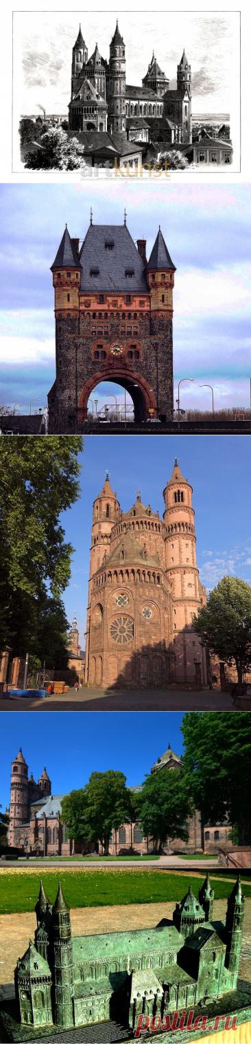 Вормсский собор: Храм Барбароссы в городе Нибелунгов