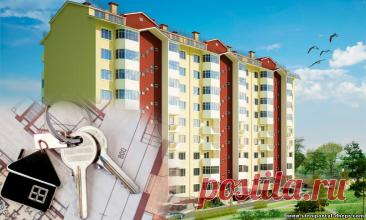 При покупке квартиры в новостройке Ваша выгода может доходить до 5 млн рублей - 3 Марта 2021 - Прораб Днепропетровщины