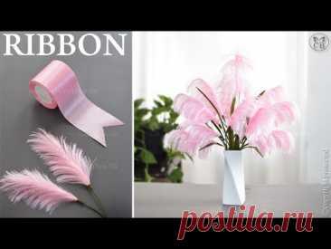 Цветы из тростника из атласной ленты своими руками | Как сделать поделку из лент | лучшие идеи украшения лентой - YouTube