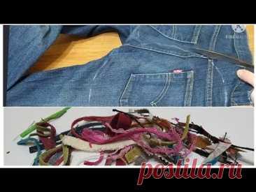 Не пицца. Как я собираю обрезки  и шью оригинальную сумку, из старых джинс и лоскутков ткани.