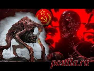 ТАЙНАЯ ВОЙНА —  СССР против Упырей