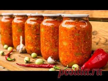 Зеленые помидоры на зиму. Рецепт салата «пальчики оближешь».