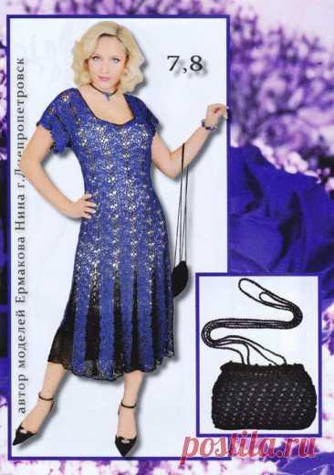 El vestido de noche tejido por el gancho del esquema, la bolsa de tarde tejido por el gancho  