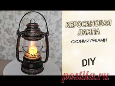Керосиновая лампа-фонарик из старых банок своими руками DIY