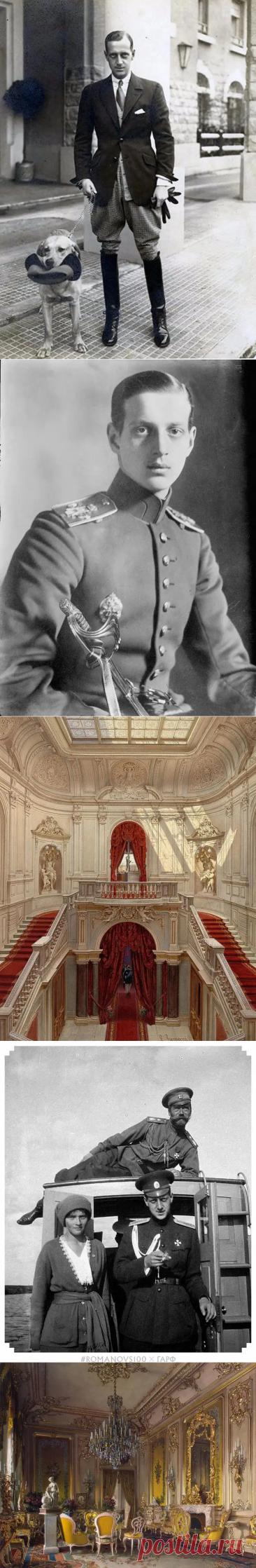 Судьба детей Великого князя Павла Александровича от первого брака,