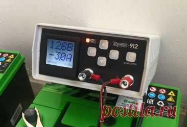 Как быстрее всего зарядить сильно разряженный аккумулятор в машине - Прилавок - АвтоВзгляд