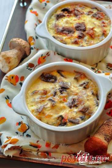 Жюльен из лесных грибов - пошаговый рецепт с фото на Готовим дома