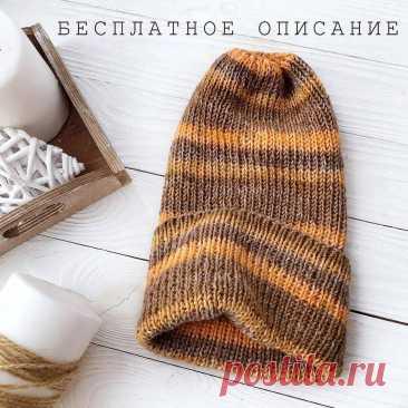 Осенняя шапка — Мир вязания и рукоделия