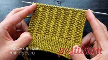Просто и очень красиво. Классный узор для шапок, свитеров.Раппорт 4 петли и 2 ряда....