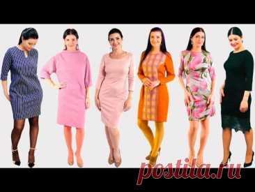 Как пошить платья БЕЗ ВЫКРОЙКИ на осень? Платья карандаши - осенняя сборка уроков