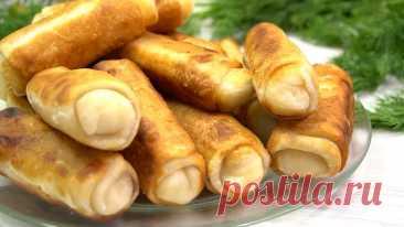 Хрустящие пирожки трубочки: хоть с картошкой, хоть с капустой. Делюсь рецептом | Готовим с Калниной Натальей | Яндекс Дзен