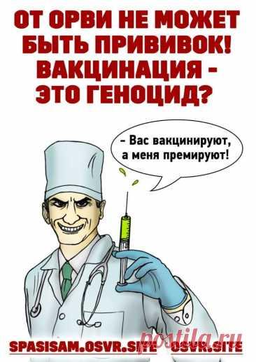 Будильник. Новостной, [31.07.21 01:55]  !!! !!!!