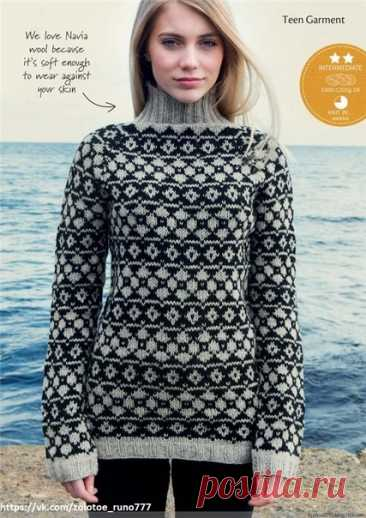 Чёрно-белые жаккардовые свитеры/пуловеры. Схемы.