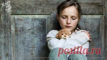 «Мама, за что ты так со мной?» или как родители психологически травмируют своих детей | Жизнь как чудо. Психология | Пульс Mail.ru
