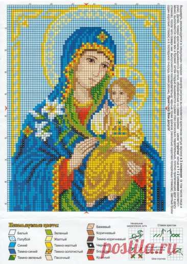 Неувядаемый Цвет. Цветная Схема для вышивки крестиком бисером с подбором цветов