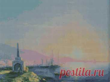 Бесплатные схемы вышивки крестом или бисером - Вышивка Айвазовский Восход солнца в Феодосии