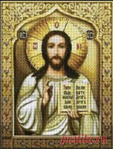 Образ Господь Вседержатель для вышивки крестиком бисером