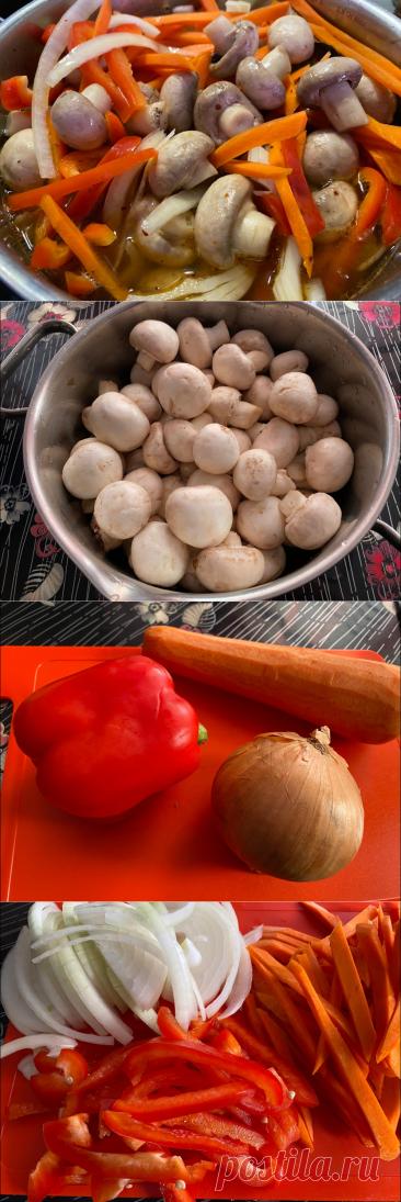 Если маринованные грибы быстро нужны. Вкусный рецепт шампиньоны с овощами за 2 часа. Приветствую  всех на канале Тутвкусно. Я рада каждому Читателю, кто зашел на мой канал. Меня зовут Наташа, я домохозяйка, люблю готовить. Знаю много хитростей, которые облегчат вашу жизнь. Подписывайтесь, ставьте лайк, пишите комментарии. Всем спасибо. Маринованные шампиньоны стоят в магазине очень дорого.... Читай дальше на сайте. Жми подробнее ➡