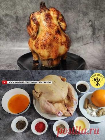Курица на банке в абрикосовой глазури | Вкусные кулинарные рецепты