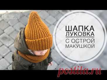 ТОП 2021 года! Самая ПРОДАВАЕМАЯ шапка! Шапка спицами, шапка для мальчика, шапка для девочки