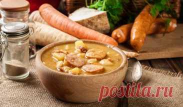 Гороховые супы