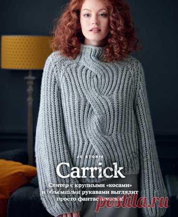 Вязание свитера с крупными косами Carrick - Хитсовет