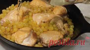 Курица с виноградом в чугунной сковороде Это был эксперимент, получилось вкусно. Курицу обжарить, добавить виноград и вермут, убрать в духовку на 50 минут, готово! Подписывайтесь на наш…