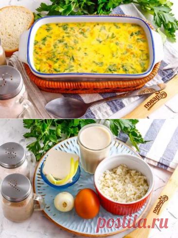 Грузинский суп с мацони | Вкусные кулинарные рецепты