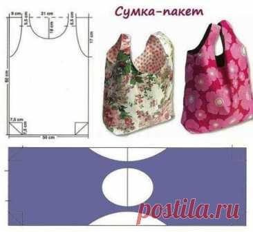 Даже хозяйственная сумка может быть симпатичной.С такой сумочкой можно и на пляж :)