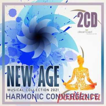 Harmonic Convergence (2021) Вам предлагается погрузиться в атмосферу, которую с чьей-то легкой руки стали именовать музыкой нового века. Это своеобразное музыкальное направление, которое выделяется на всём музыкальном фоне и стоит особняком. Это мелодия мироздания, которую может услышать любой, потому что эти звуки есть наша