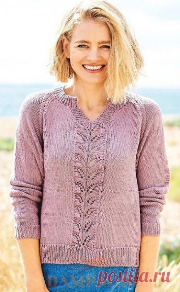 Женский пуловер «Rivington»