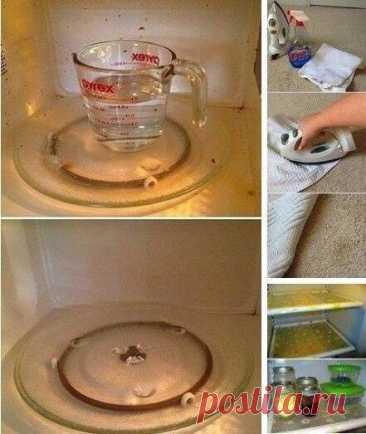 Домашние хитрости 1. Чистка микроволновки Налей в тарелку смесь уксуса и воды 1:1. Поставь миску в микроволновку, включи ее на 5 секунд. Пары воды и уксуса помогут быстро навести порядок в микроволновке. Просто протри ее губкой.  2. Холодильник Чтобы облегчить чистку полок холодильника, застели их пищевой пленкой. Ее легко заменить на новую при необходимости. Показать полностью...